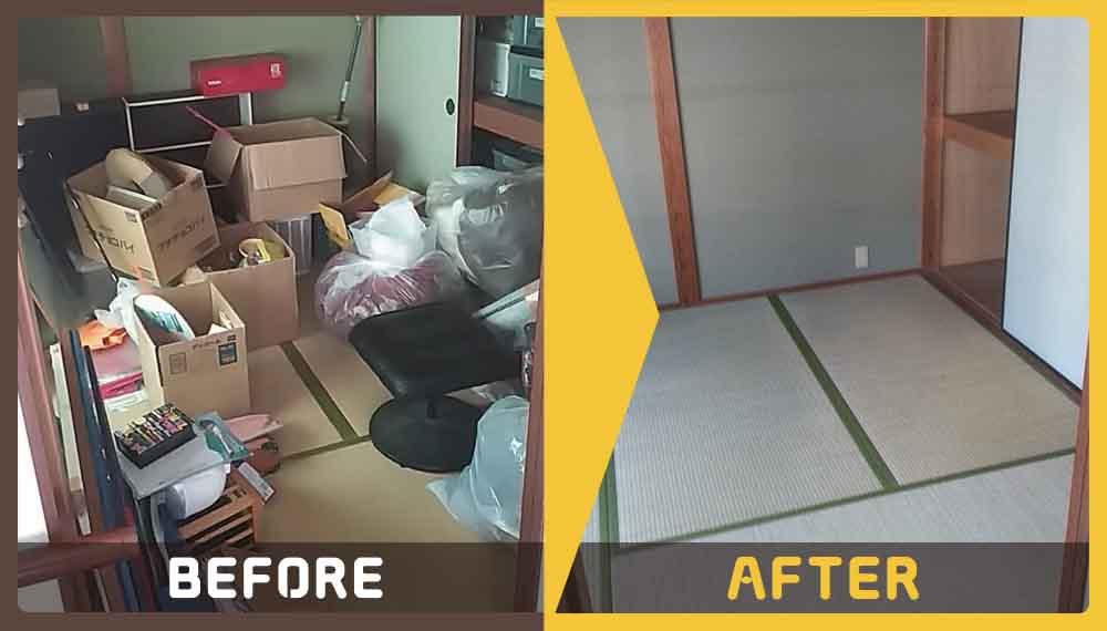 2tくらいあるゴミや不用品の処理にお困りのお客様からご依頼いただきました。
