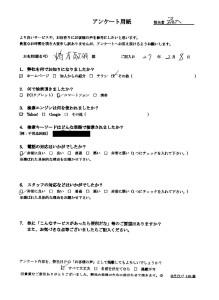 山陽小野田市にてパソコン、モニター等の回収処分 お客様の声