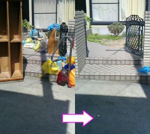 下松市で本棚やおもちゃ等回収の施工写真