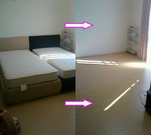 周南市でベッド、家庭ゴミの写真