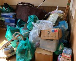 お引っ越しで出た細々としたごみや不用品をまとめて回収いたしました!