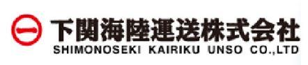 下関海陸運送株式会社