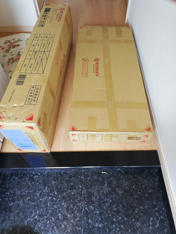 【山陽小野田市西高泊】シングルベッド枠の不用品回収・処分ご依頼