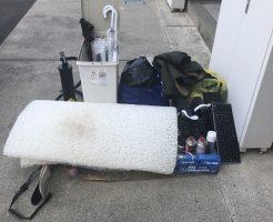 【光市】ゴムボートや中身の入ったスプレー缶の回収 お客様の声