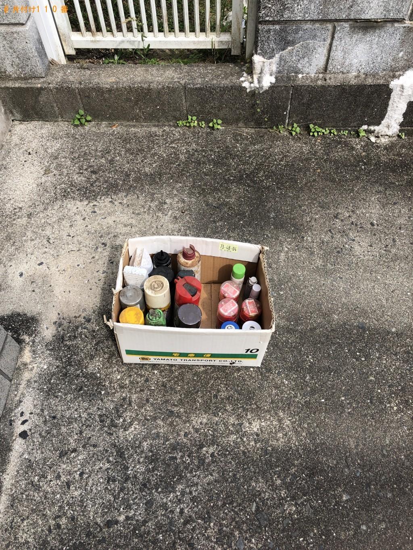 【周南市】スプレー缶20本の出張不用品回収・処分ご依頼
