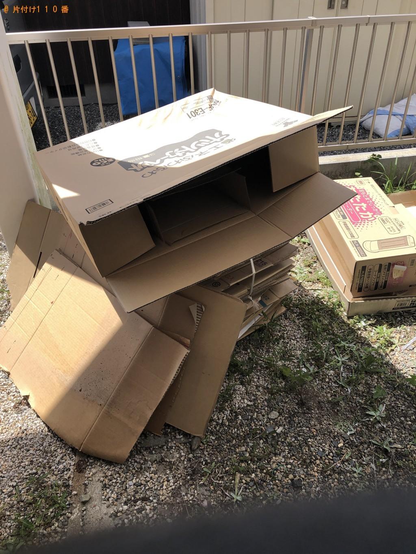 【周南市】ベッド、マットレス、布団などの回収・処分 お客様の声