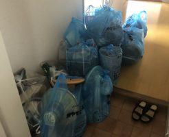 【周南市児玉町】扇風機と家庭ごみの回収・処分 お客様の声