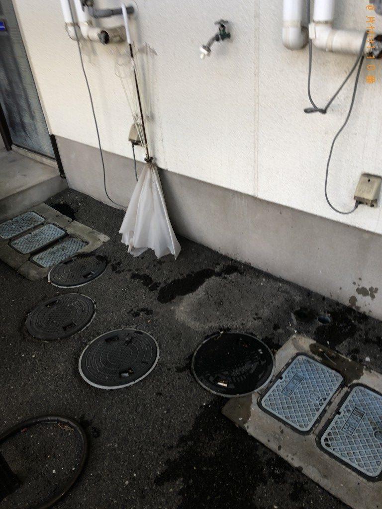 【下関市幡生宮の下町】洗濯機、座椅子の回収・処分ご依頼