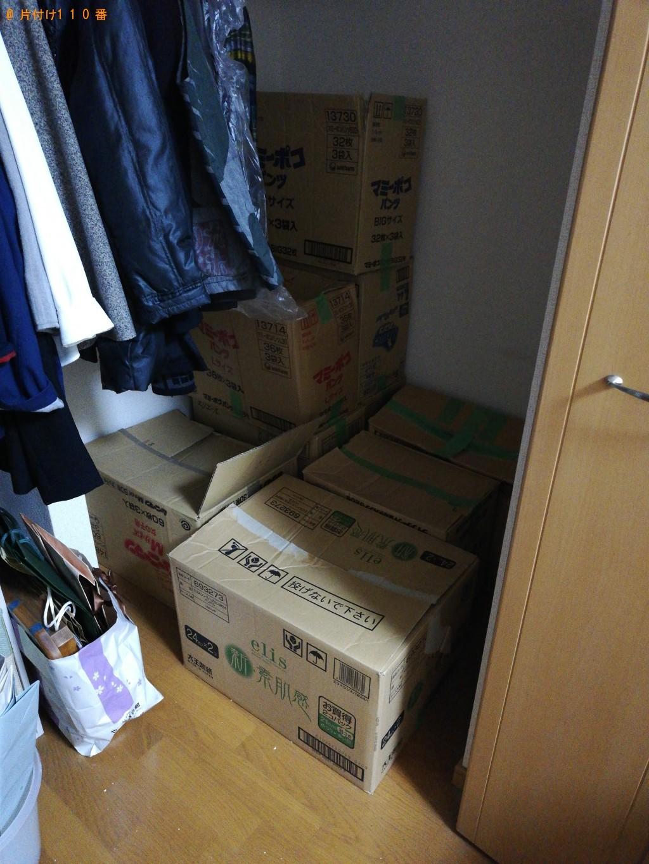 【宇部市】布団、衣類等の回収・処分ご依頼 お客様の声