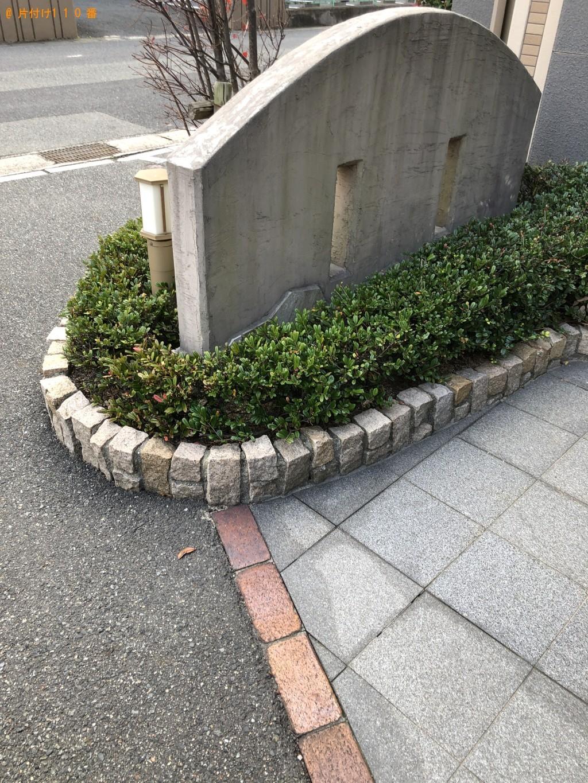 【下関市秋根本町】セミダブルベッド、革張り高級椅子の回収・処分