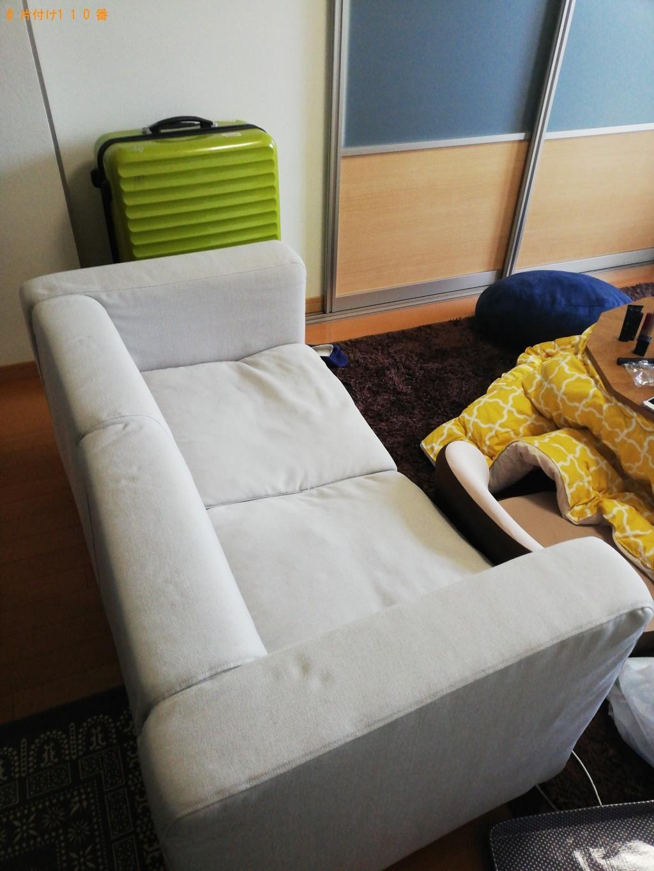 【山口市】ソファー、スーツケース、ハンガーラックの回収・処分