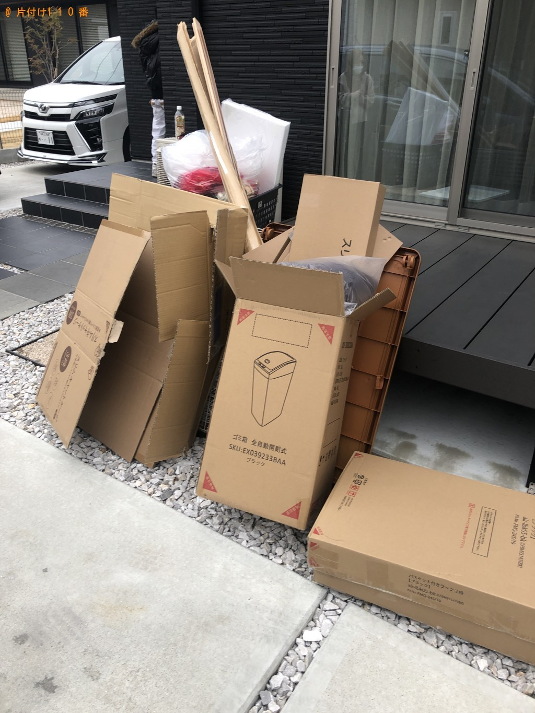 【下松市】キャットタワー、ダンボール、分別なし家庭ごみの回収