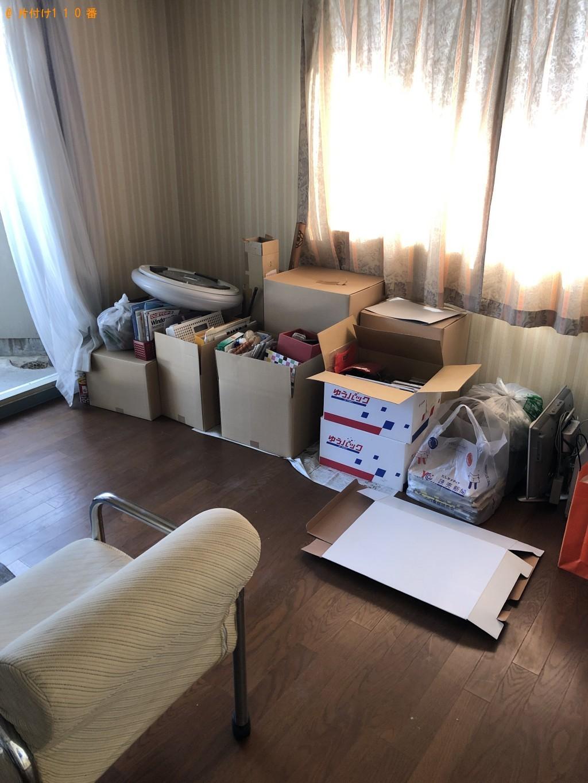 【岩国市南岩国町】冷蔵庫、洗濯機、シングルベッド等の回収・処分