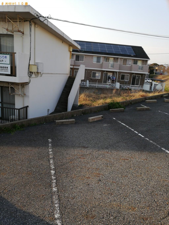 【山陽小野田市】シングルベッドマットレス、カーペット、瓶等の回収