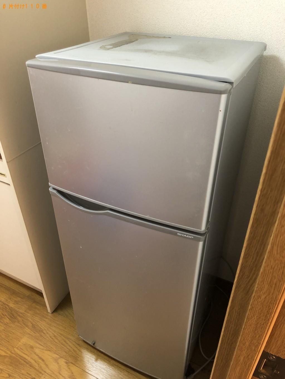 【下関市長府江下町】冷蔵庫、本棚、スマートパッド、ケーブルの回収