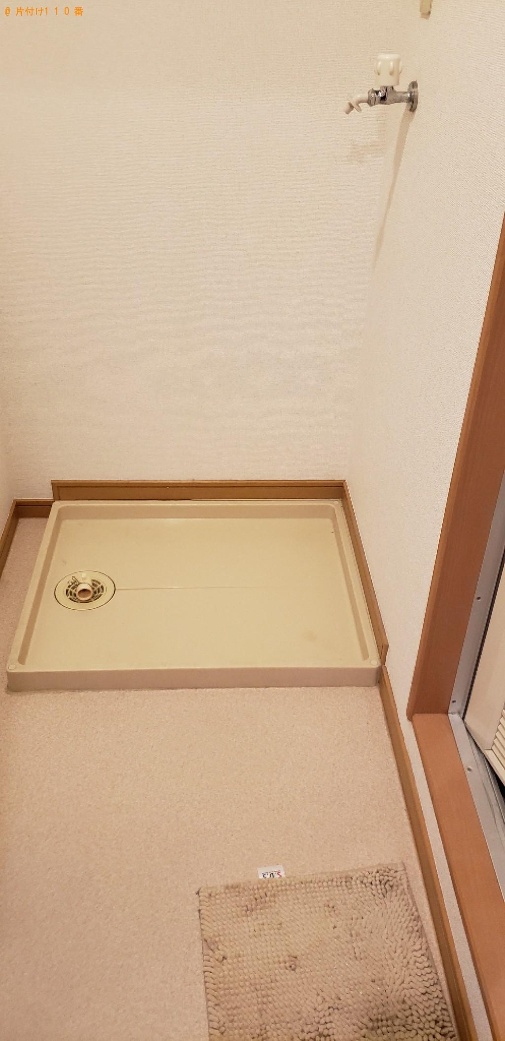 【下関市】洗濯機の回収・処分ご依頼 お客様の声