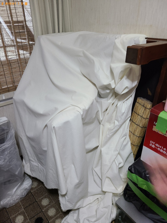 【下関市綾羅木本町】ソファー、布団等の回収・処分ご依頼