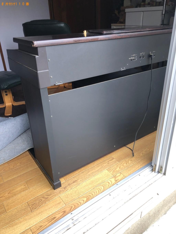 【下関市生野町】電子ピアノの回収・処分ご依頼 お客様の声