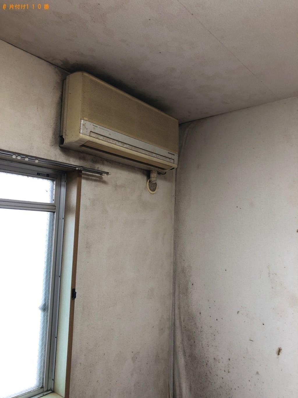 【下関市伊倉本町】エアコンの取り外し・回収・処分ご依頼