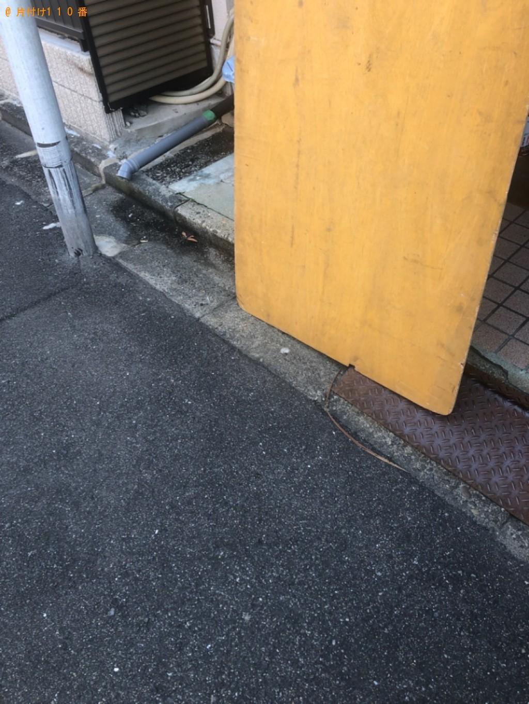 【周南市】縁石、ブロック等の回収・処分ご依頼 お客様の声