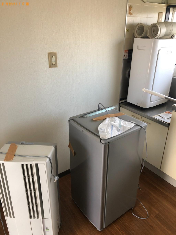 【大島郡】冷蔵庫、エアコン、洗濯機の回収・処分ご依頼 お客様の声