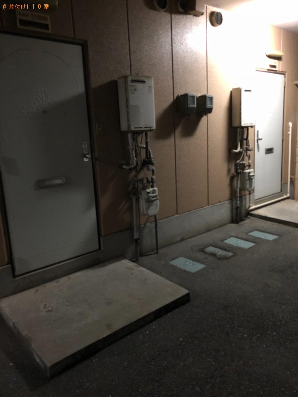 【下関市彦島江の浦町】食器棚の回収・処分ご依頼 お客様の声