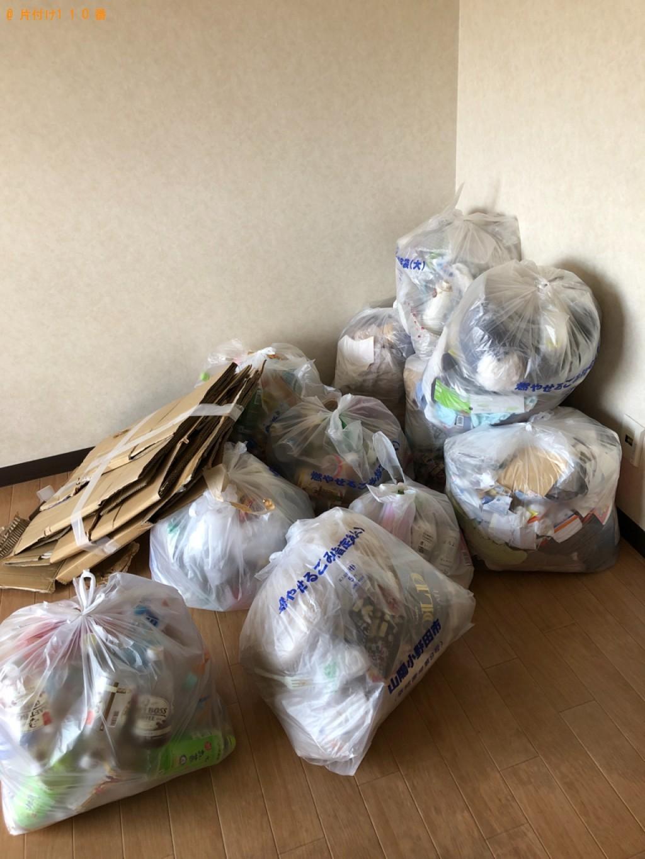 【山陽小野田市平成町】一般ごみ、ダンボールの回収・処分ご依頼