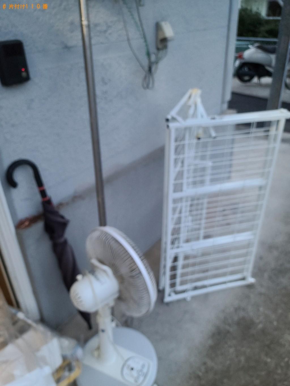 【宇部市】シングルベッド、物干し竿、扇風機、傘等の回収・処分