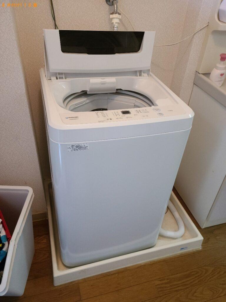 【宇部市】冷蔵庫、洗濯機、電子レンジ、タンス等の回収