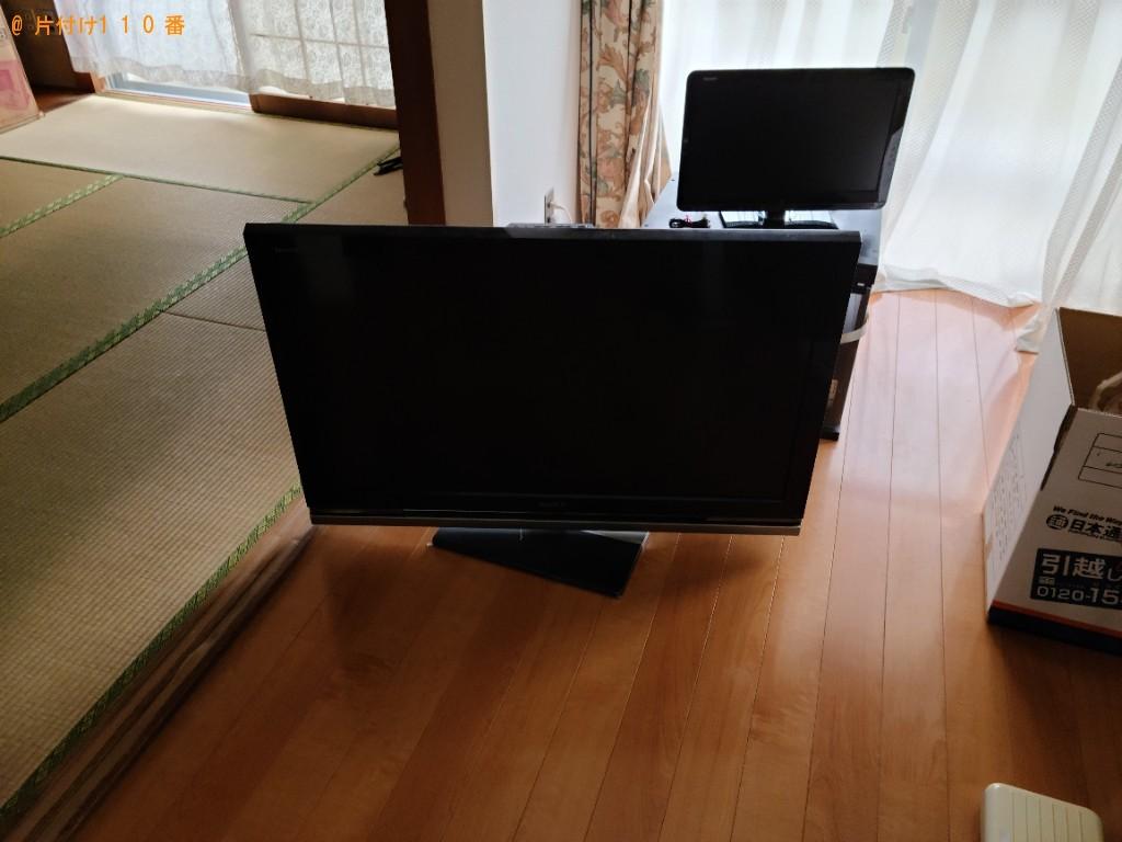 【下関市長府宮の内町】冷蔵庫、テレビ、エアコン、洗濯機の回収