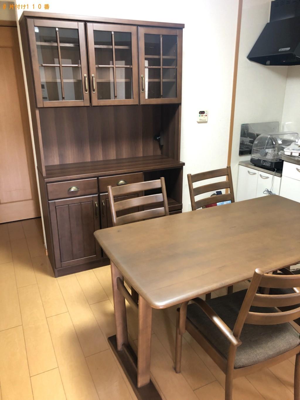 【岩国市】食器棚、四人用ダイニングテーブル、椅子の回収・処分