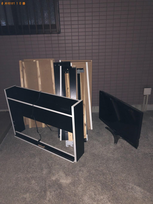【下関市羽山町】テレビ、シングルベッドの回収・処分ご依頼