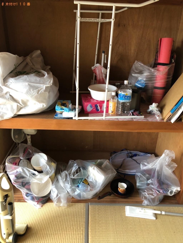 【下関市】こたつ、ソファー、布団、掃除機、扇風機、すのこ等の回収