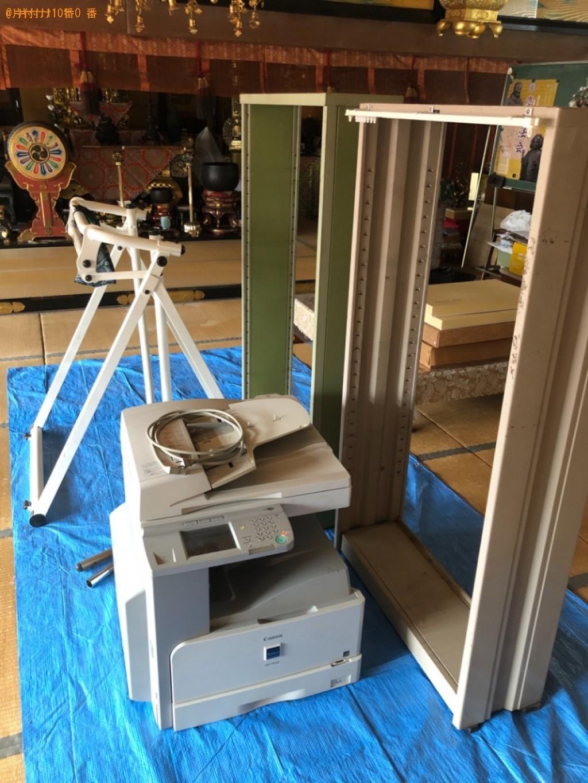 【下関市関西本町】本棚、業務用コピー機、物干し竿等の回収・処分