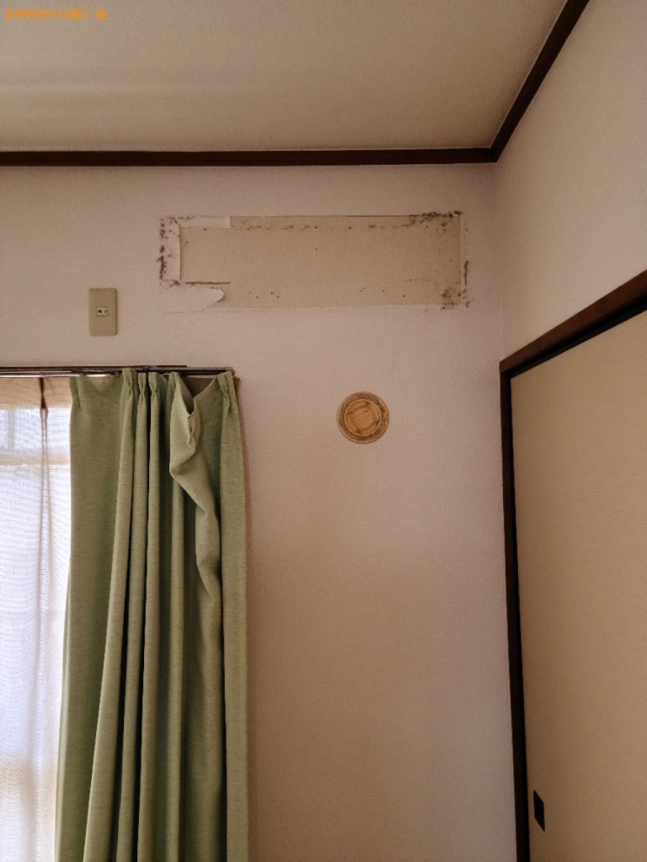 【山口市】エアコンの取り外しと回収・処分ご依頼 お客様の声