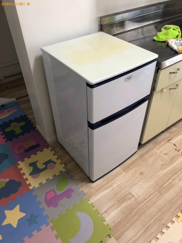 【防府市】冷蔵庫の回収・処分ご依頼 お客様の声