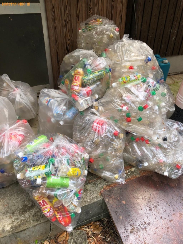 【周南市】一般ごみの回収・処分ご依頼 お客様の声