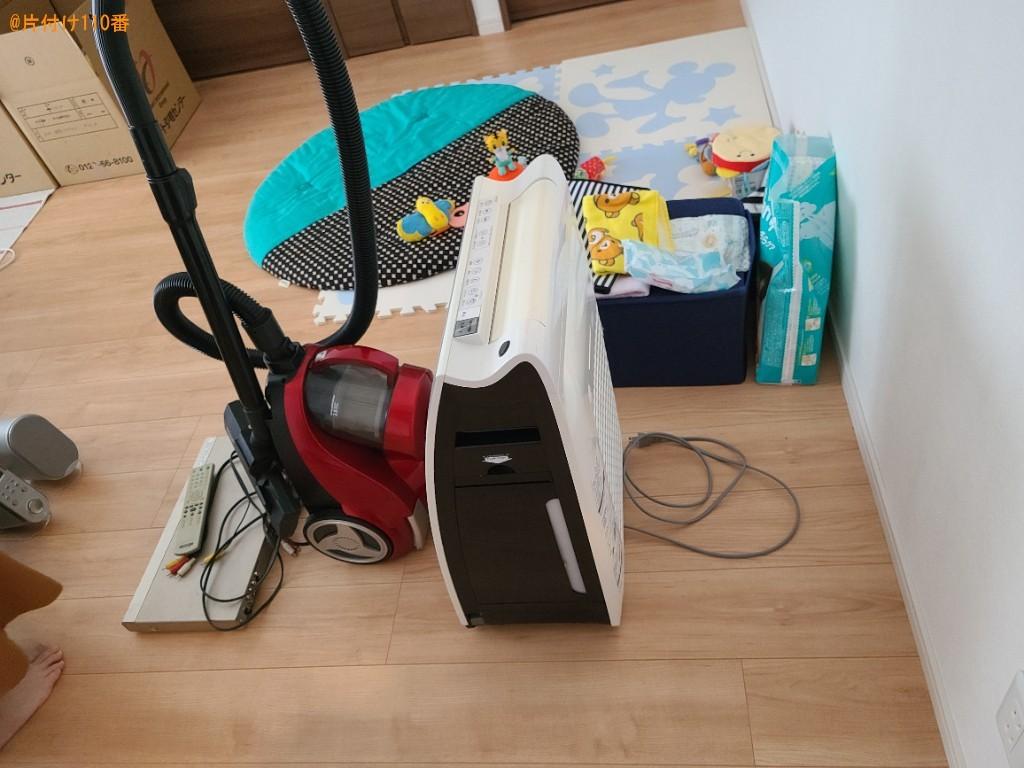 【下関市】本棚、掃除機、小型家電の回収・処分ご依頼 お客様の声